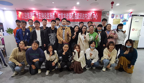 http://wh.tedu.cn/employments/graduation/428499.html